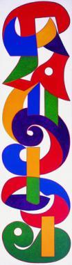 BORA ILJOVSKI PRISUTAN 1, 1992